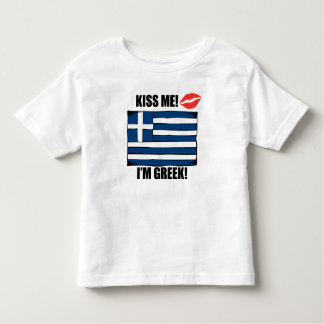 Kiss Me I'm Greek Tee Shirt