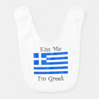 Kiss Me I'm Greek Baby Bib