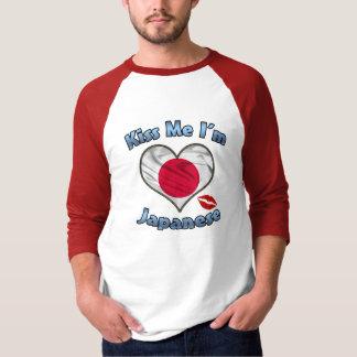 Kiss Me I'm Japanese Flag T-Shirt