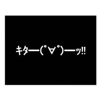 ¡KITA!! ¡ッ del ━━━ del ━━━ del キタ del Emoticon Tarjetas Postales