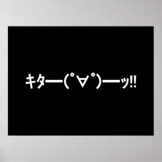 KITA!! Emoticon キタ━━━(゜∀゜)━━━ッ!! Japanese Kaomoji Poster