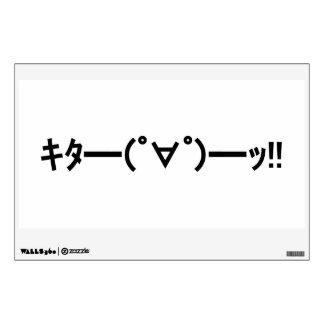 KITA!! Emoticon キタ━━━(゜∀゜)━━━ッ!! Japanese Kaomoji Wall Skins