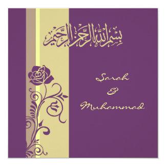 """Kitab islámico color de rosa púrpura del katb de invitación 5.25"""" x 5.25"""""""