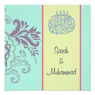 kitab islámico elegante del katb de la invitación