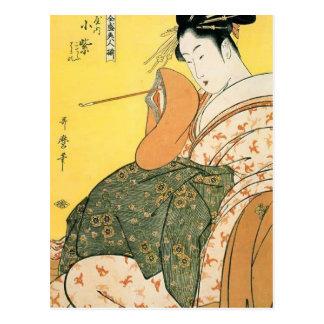 Kitagawa Utamaro- Komurasaki of Tamaya with pipe Postcard