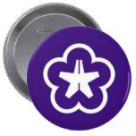 Kitakyushu 4 Inch Round Button