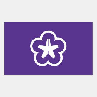 Kitakyushu city flag Fukuoka prefecture japan symb Rectangular Sticker