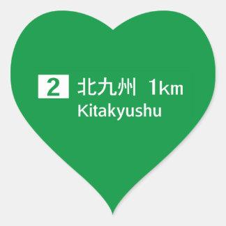 Kitakyushu, Japan Road Sign Heart Sticker