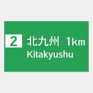 Kitakyushu, Japan Road Sign Rectangular Sticker