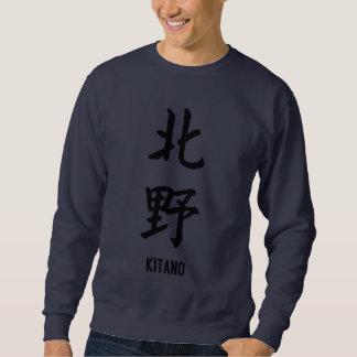 Kitano en kanji pullover sudadera