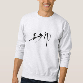 Kitaro Signature Sweatshirt