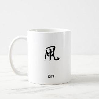 Kite - Tako Classic White Coffee Mug