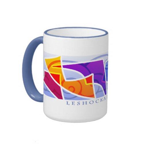 Kiting World Mug