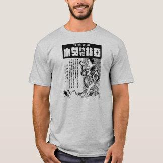Kitsch Vintage Snake Brand Cigarettes T-Shirt