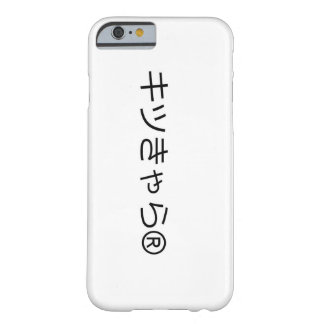 kitsu coming ya and others ® barely there iPhone 6 case