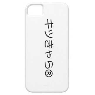 kitsu coming ya and others ® iPhone SE/5/5s case