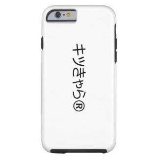 kitsu coming ya and others ® tough iPhone 6 case