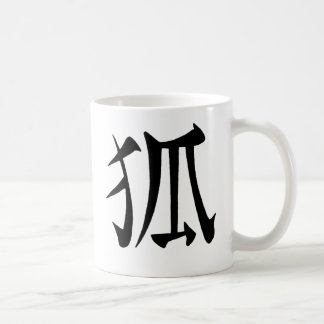 'Kitsune' Kanji Coffee Mug