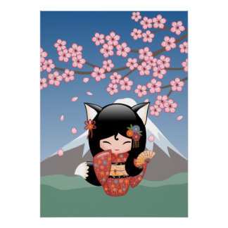 Kitsune Kokeshi Doll - Black Fox Geisha Girl Poster