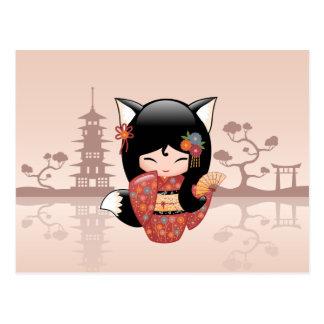 Kitsune Kokeshi Doll - Cute Black Fox Girl Postcard