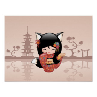Kitsune Kokeshi Doll - Cute Black Fox Girl Poster