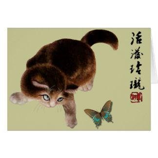 Kitten and Butterfly Blank Card