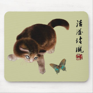 Kitten and Butterfly Mousepad