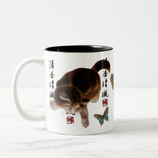 Kitten and Butterfly Mug