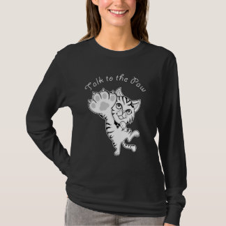 Kitty Cat Gifts T-Shirt