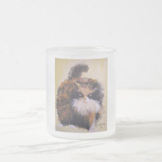 """""""Kitty"""" Frosted Travel Mug"""
