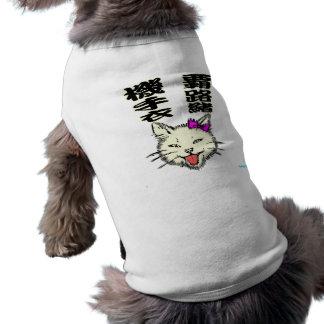 Kitty Joke and parody T-Shirt