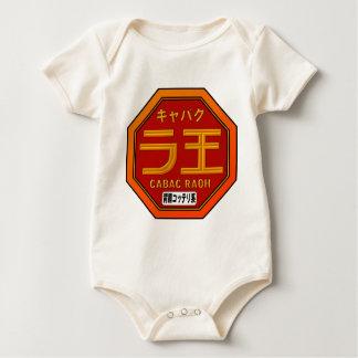 kiyabakura king baby bodysuit