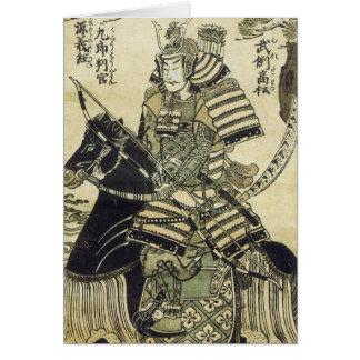 Kiyohiro Card