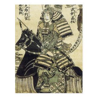 Kiyohiro Postcard