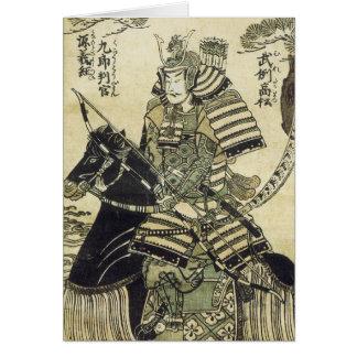Kiyohiro Warrior Hero Minamoto Art Prints 1750 Greeting Card