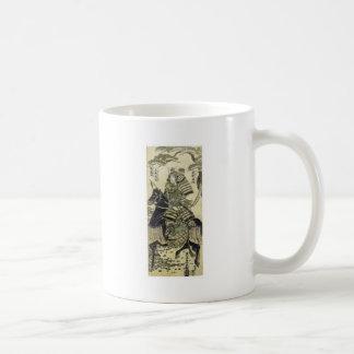 Kiyohiro Warrior Hero Minamoto Art Prints 1750 Coffee Mug