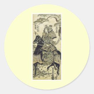 Kiyohiro Warrior Hero Minamoto Art Prints 1750 Sticker