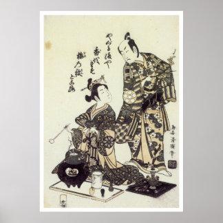 Kiyohiro Yamashita & Nakaura 1755 Art Prints Posters