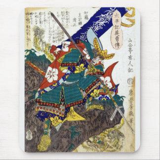 Kiyomasa's Kato tiger suppression and Ochiai 芳 man Mouse Pad