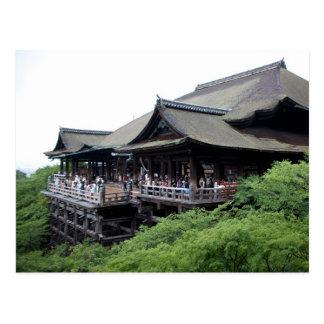 Kiyomizu dera III Postcard