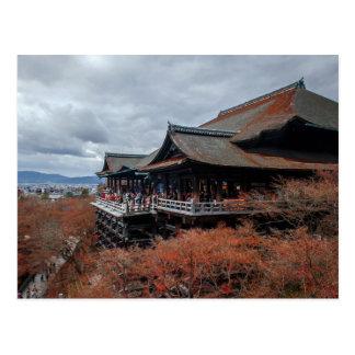 Kiyomizu-dera of Kyoto Postcard
