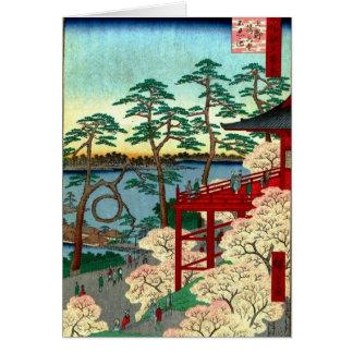Kiyomizu Hall and Shinobazu Pond at Ueno (上野清水堂不忍ノ Card