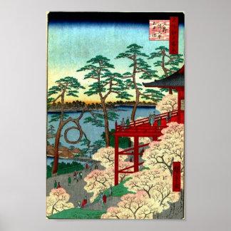 Kiyomizu Pasillo y charca de Shinobazu en Ueno Póster