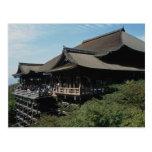 Kiyomizu Temple, one of Kyoto's main attractions, Postcard