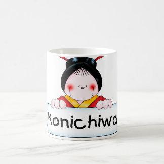 Knonichiwa Classic White Coffee Mug