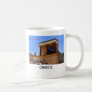 Knossos Mug right handed