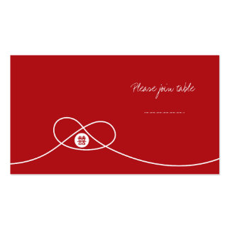 Knot Double Happiness Chinese Wedding Place Card Double-Sided Standard Business Cards (Pack Of 100)