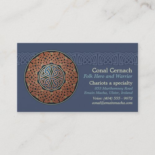 Knotwork Circle Business Cards, Style B