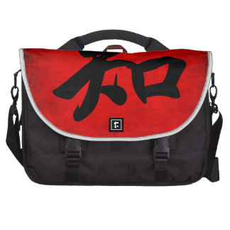 Knowledge in Chinese Calligraphy Laptop Messenger Bag