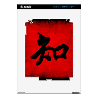 Knowledge in Chinese Calligraphy Decals For iPad 3